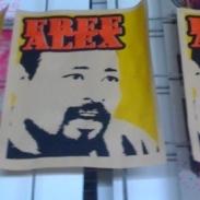 FreeAlex,Posters